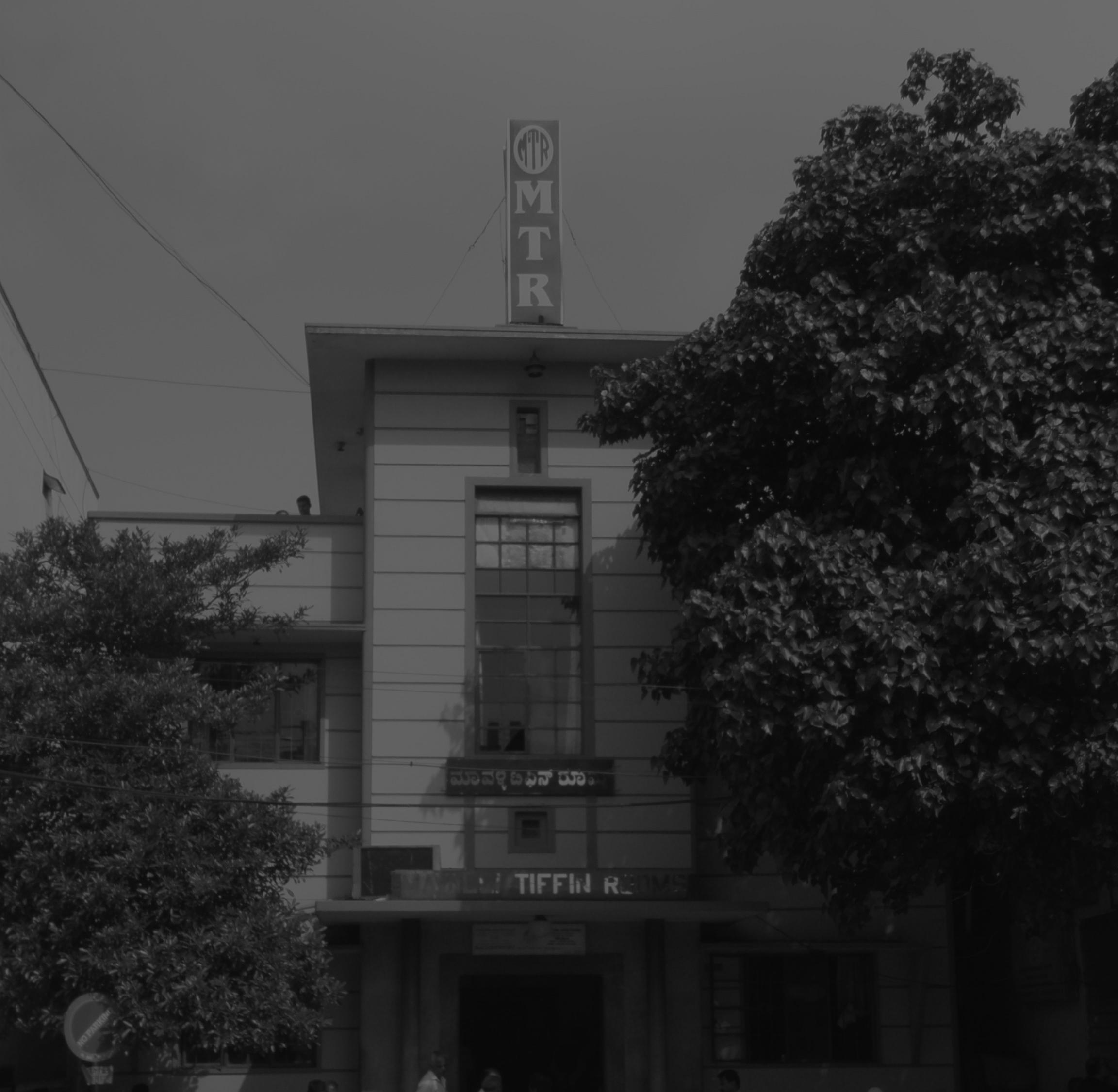 MTR | Mavalli Tiffin Rooms