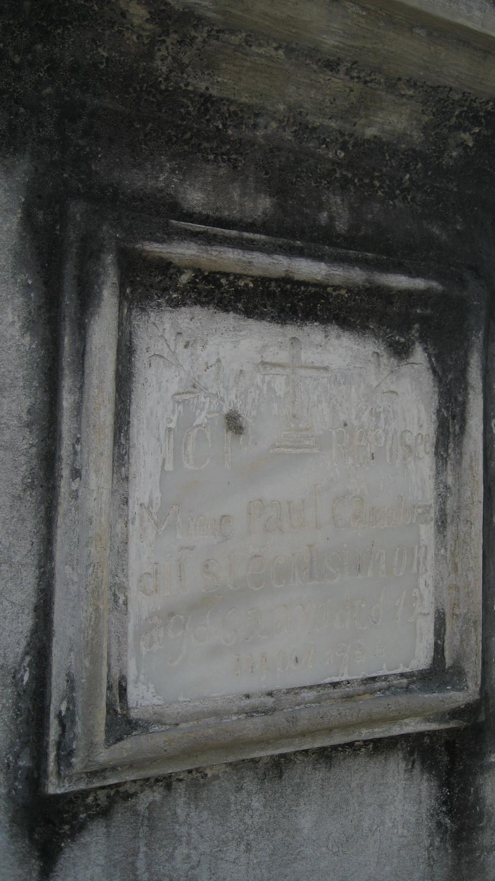 IMG_1762.JPG