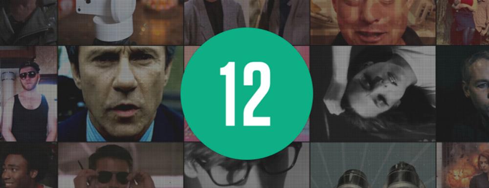 12, Mobile App