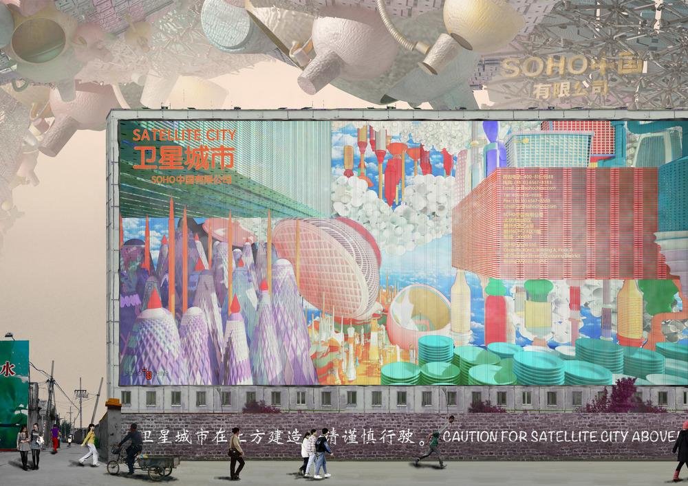 Satellite City 1