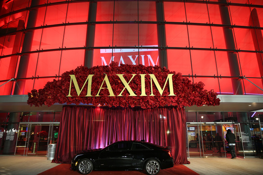 View outside venue at the Maxim Super Bowl Party on February 4, 2017 in Houston, Texas. Photo Credit: Tasos Katopodis/Getty Images for Maxim