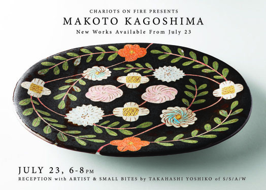 EXHIBIT 05 // JULY 2015 MAKOTO KAGOSHIMA-SUMMER 2015 23 JULY 6-8PM RECEPTION WITH ARTIST & SMALL BITES by TAKAHASHI YOSHIKO of S/S/A/W from TOKYO