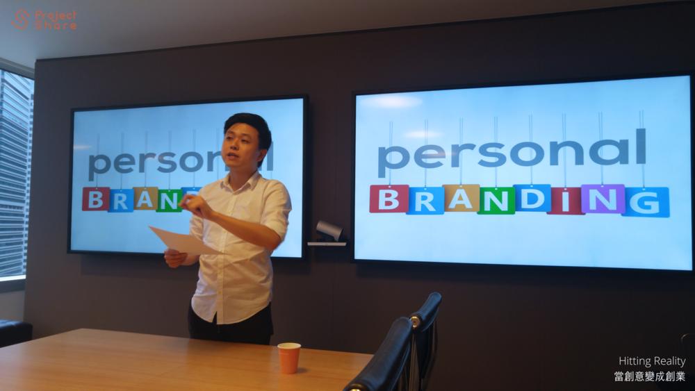 義工導師在工作坊向同學講解個人品牌的重要性。
