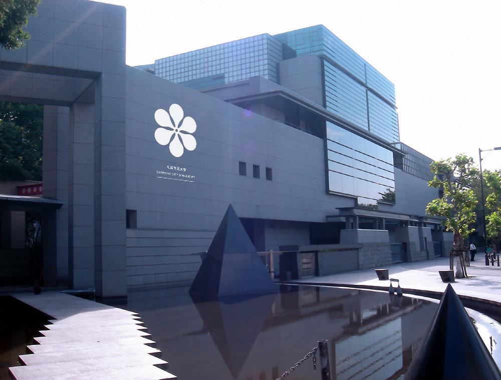 sapporo city university