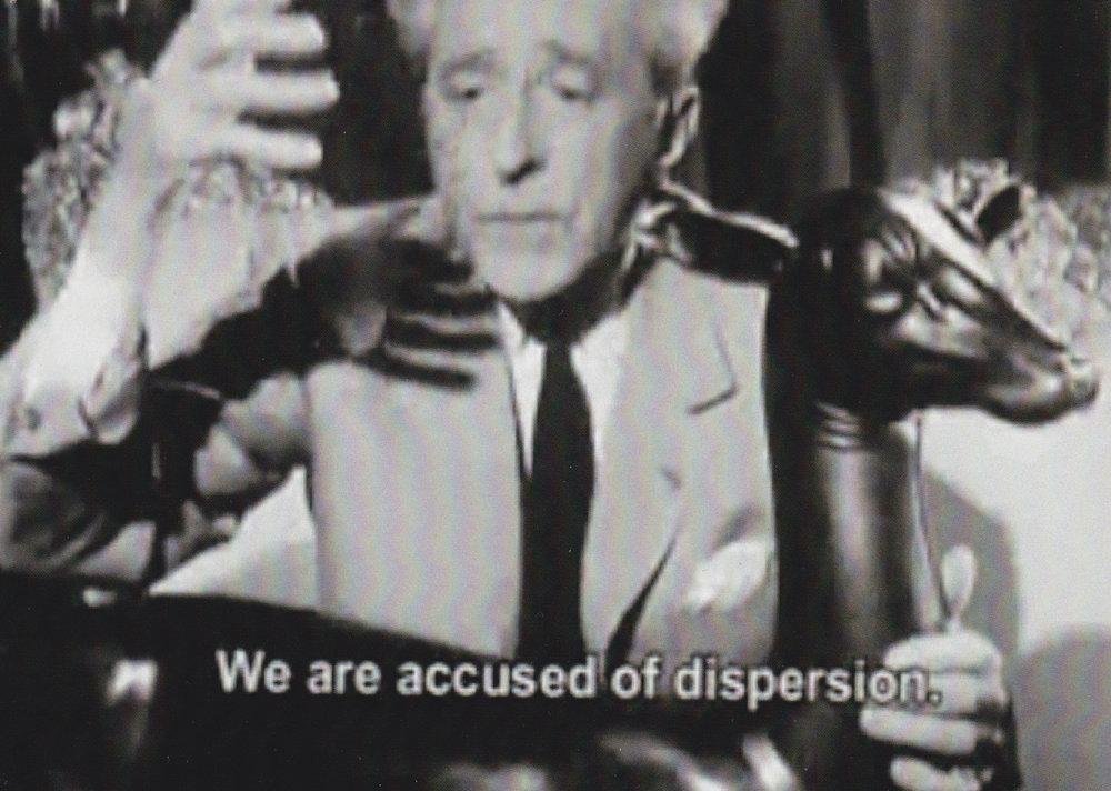 Cocteau, capture d'écran, 2013