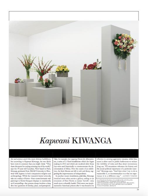 Kapwani Kiwanga DecJan17.png