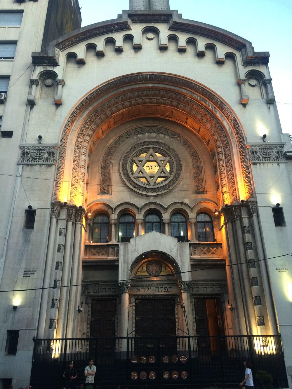 ISRAELITE CONGREGATION OF ARGENTINA