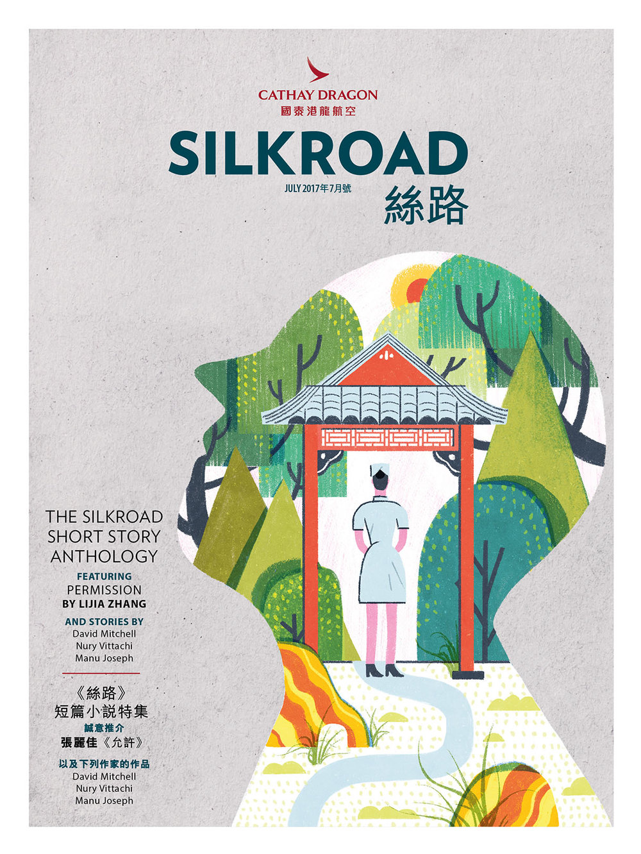 SilkRoad-July-Cover-Manu-Joseph.jpg