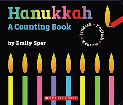 Portland_children's_books_hanukkah_a_counting_book