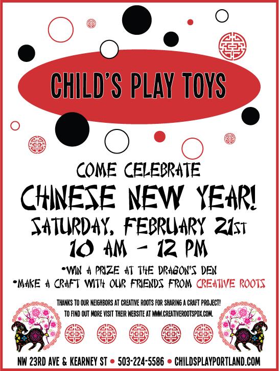 portland_kids_chinese_new_year_celebration