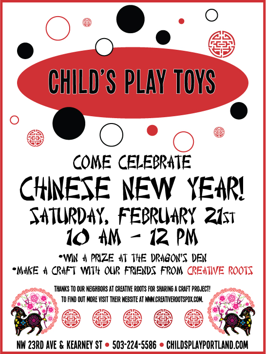 chinese_new_year_party_for_kids_toy_store_portland