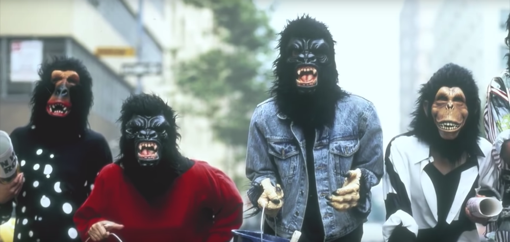 The Guerrilla Girls X The TATE