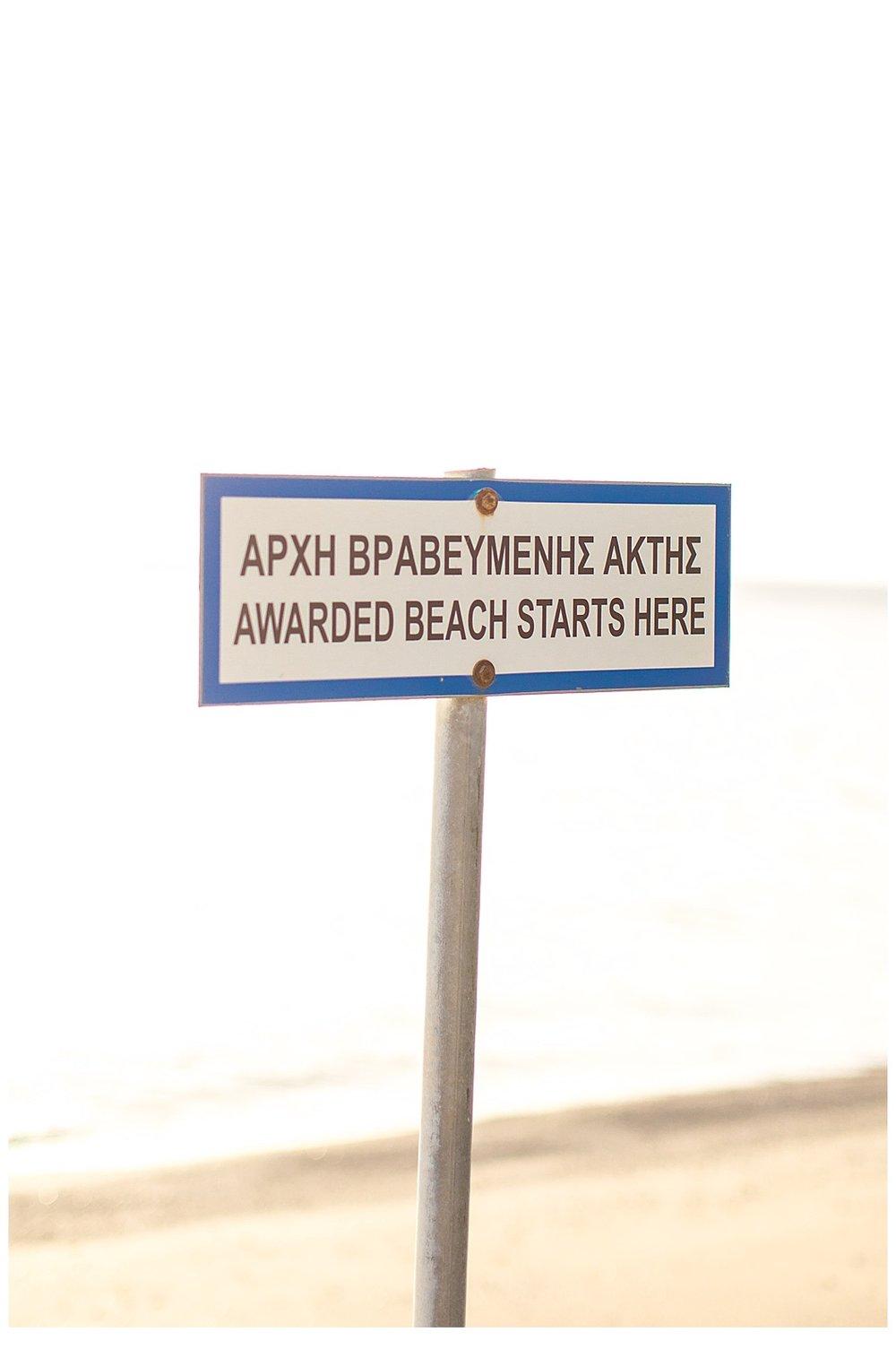 Greece Blog Part 1_0012.jpg