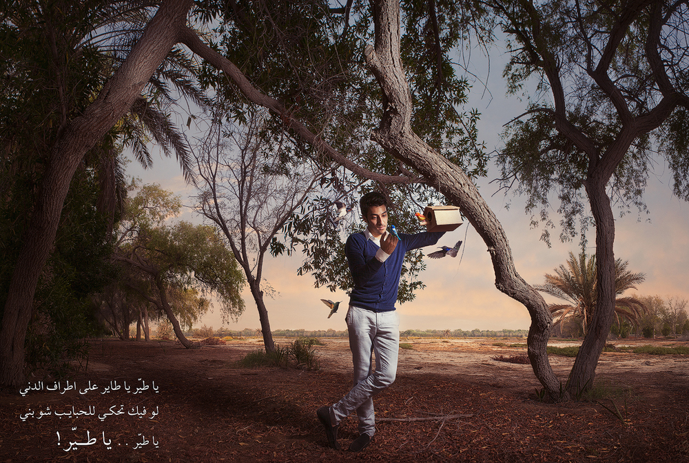 Fairuz Ya tayr - فيروز يا طيّر