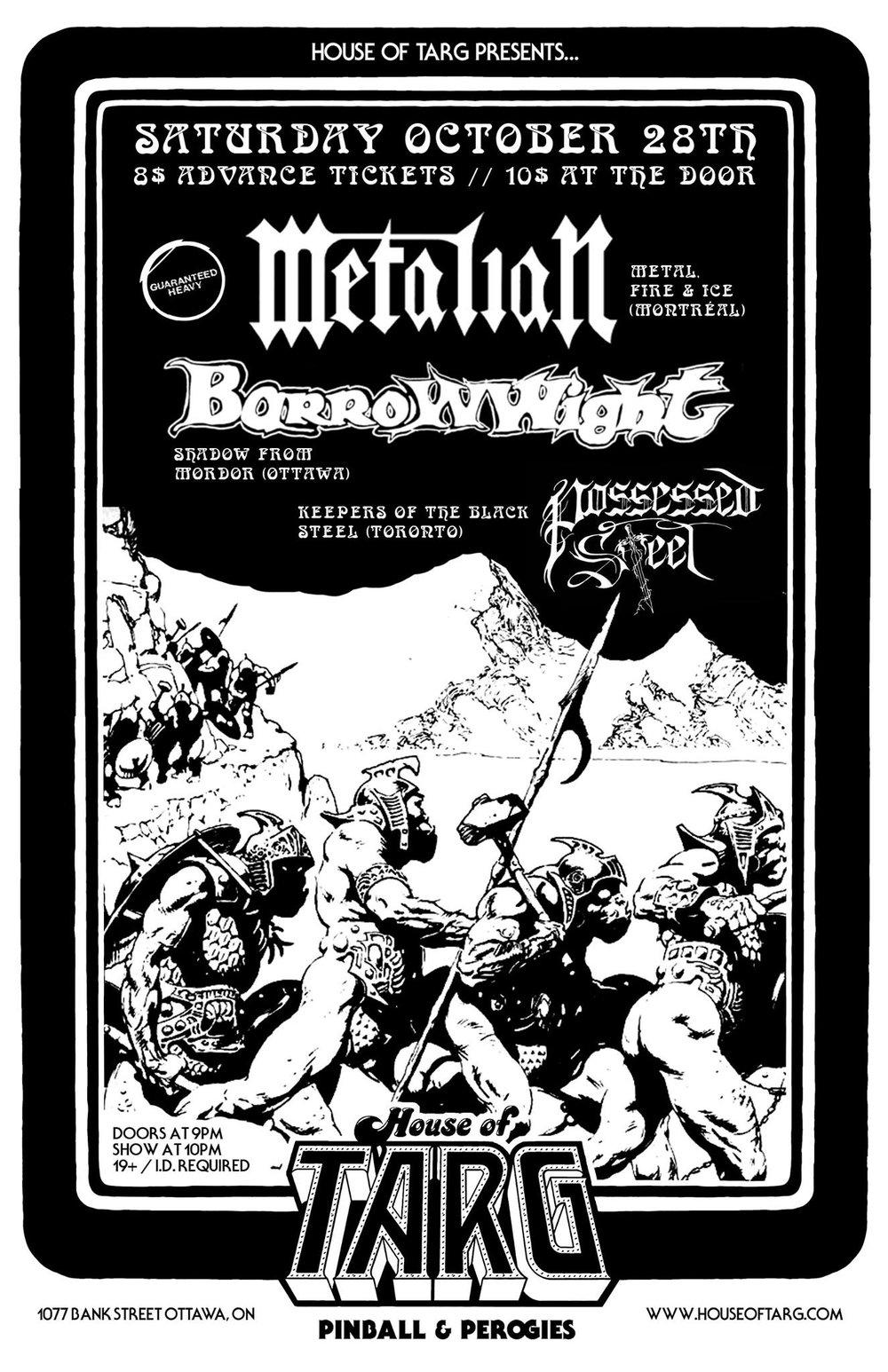 Metalian-Barrow Wight.jpg