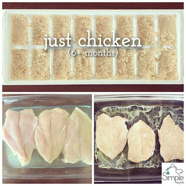 """When our clients are first introducing protein I always suggest getting a tray of """"just chicken"""" and then mixing & matching it with different blends. Protein is especially important if you are breastfeeding or not feeding an iron-fortified cereal, as a baby's iron stores begin to deplete at 6 months. Baby only needs about 1 cube of protein a day and this is a simple way to add it into a lunch or dinner. Just take 1 1/2 lbs of chicken and put it in a casserole dish, add about 1/2 cup of no salt chicken stock, cover with foil & bake at 400 for 35-45 minutes (until chicken is cooked). Then pulse WITHOUT juice in your blender/processor to your desired consistency. You should end up with tiny pieces of chicken that melt in the mouth. Fill ice cube trays with the meat & then add a bit of water or stock to each cube so that it freezes together nicely! After it is frozen, take them out of the tray & store in the freezer in a ziploc freezer bag for up to 3 months. Easy Peasy! #babyfood #homemade #homemadebabyfood #babyfoodideas #baby #mom #recipe"""