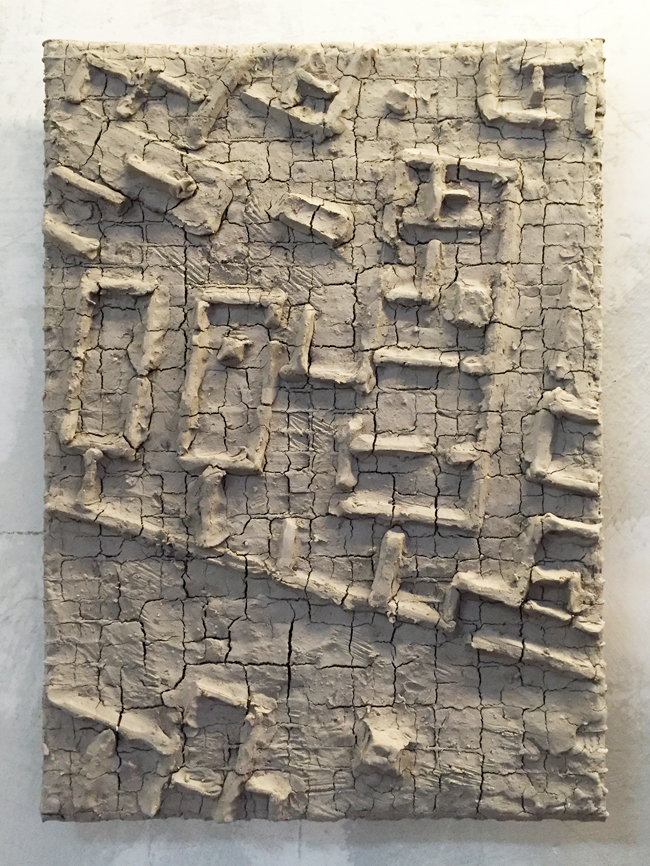 Untitled-5 , 2014, unfired clay, 37 x 26 cm