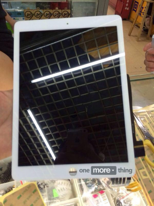 OMT-iPad21-e1397826255267.png