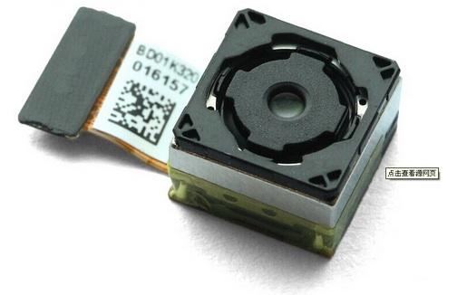 Sensor da Sony Exmor IMX220, de 13MP