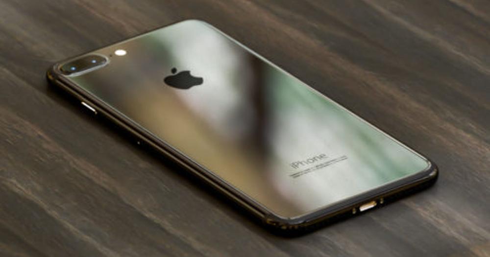 Ilustração iPhone 7 Plus Espelhado