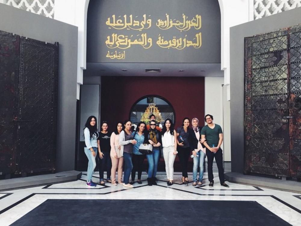 Sortie organisée au MMVI avec les étudiants de Master I d'HEM Rabat.