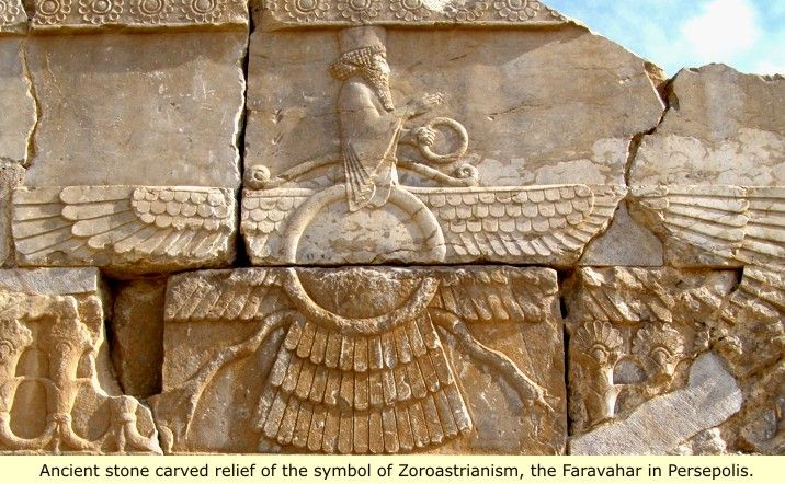 History: Zoroastrianism is an ancient pre-Islamic religion of Iran that survives in isolated areas and more prosperously, in India where the decendants of Zoroastrian Iranian (Persian) immigrants are known as Parsis or Parsees
