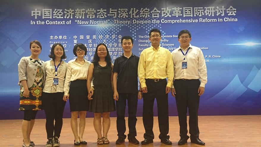 2015 CES Chongqing.jpg