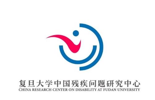 Fudan University CRCD.png.jpg