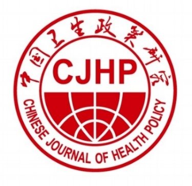 Chinese Journal of Health Policy.jpg