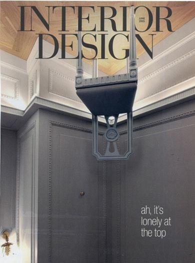 InteriorDesignJune2005.jpg