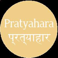 Pratyahara Clasical Yoga