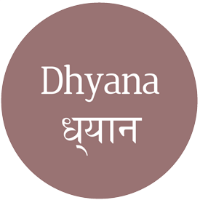 Dhyana Clasical Yoga