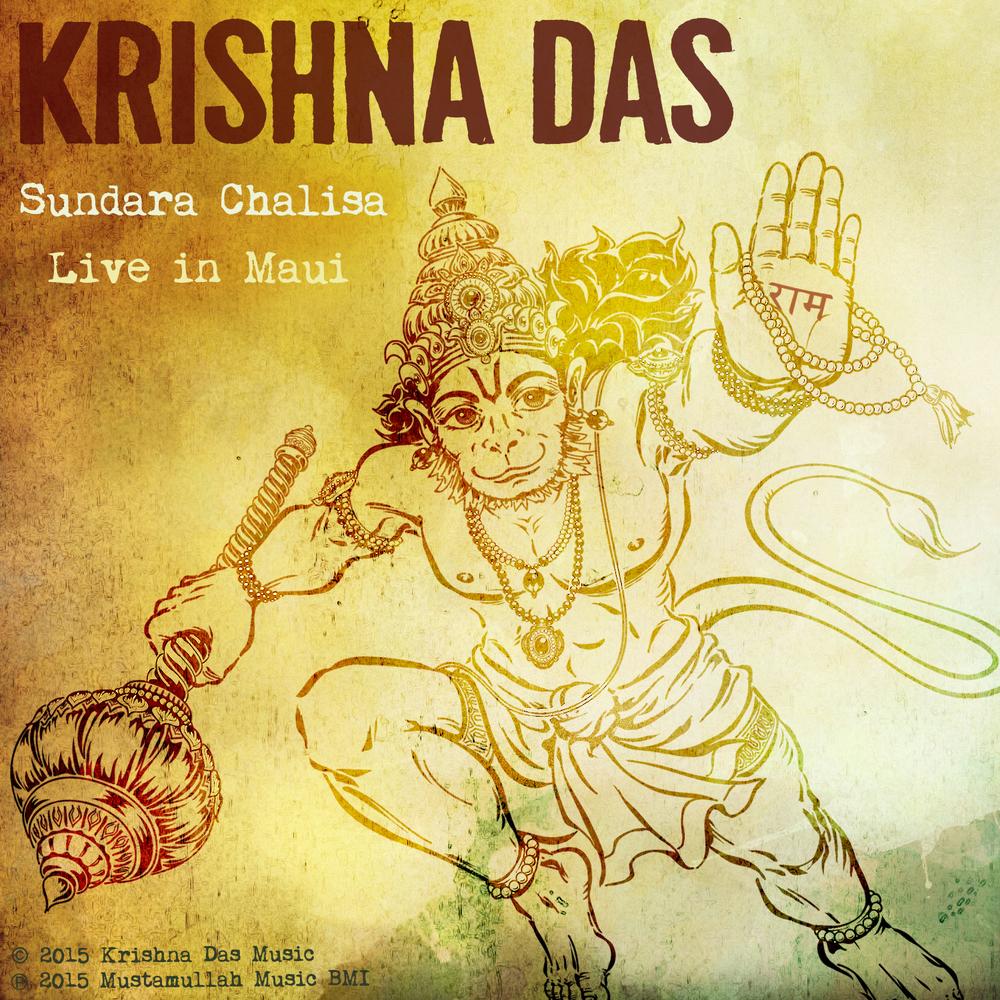 Krishna Das Sundara Chalisa