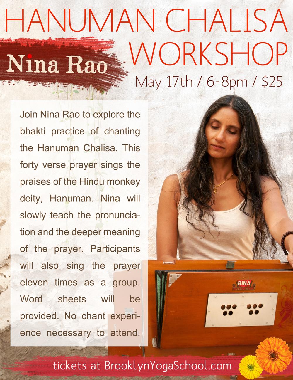 Hanuman Chalisa Nina Rao
