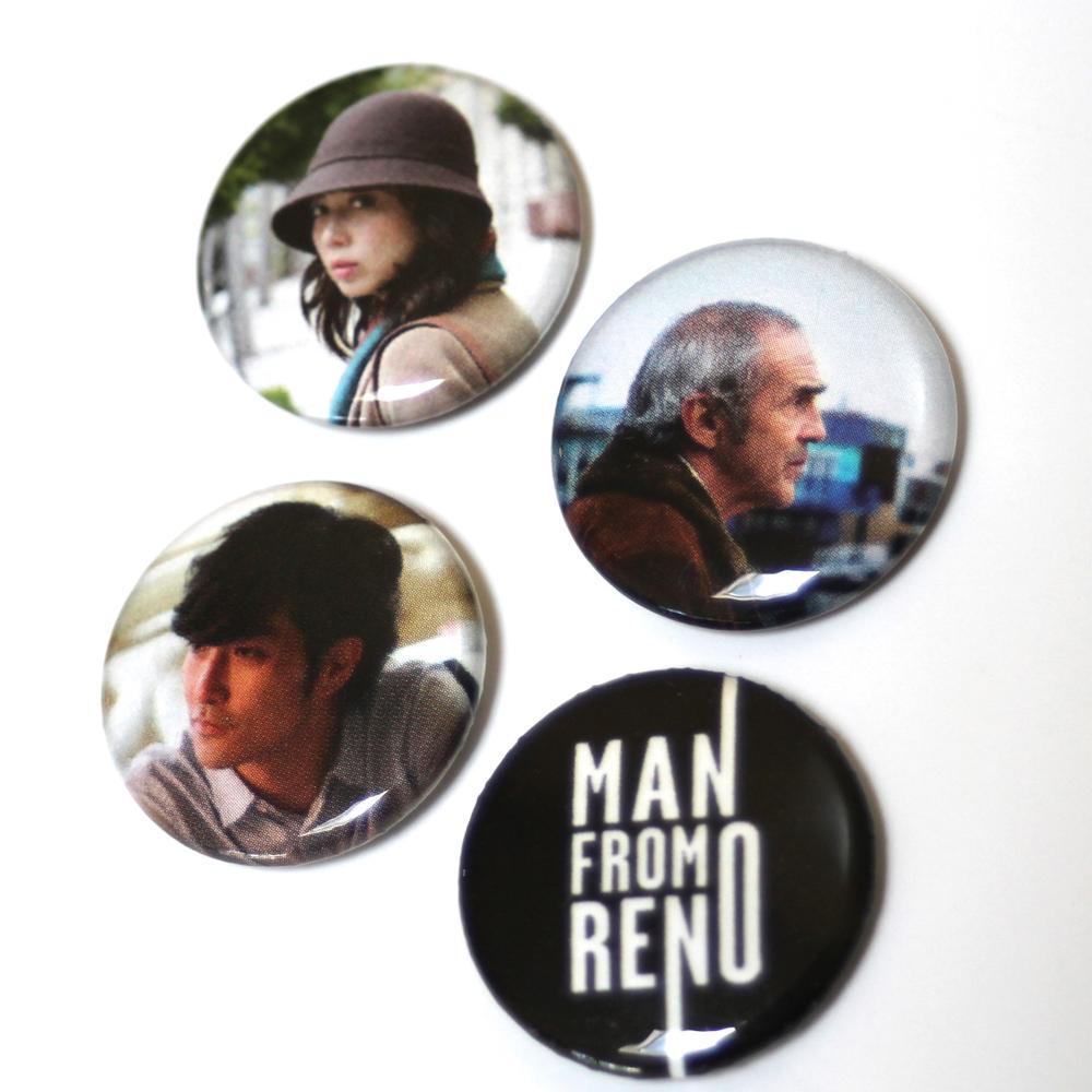 MFR Buttons.jpg