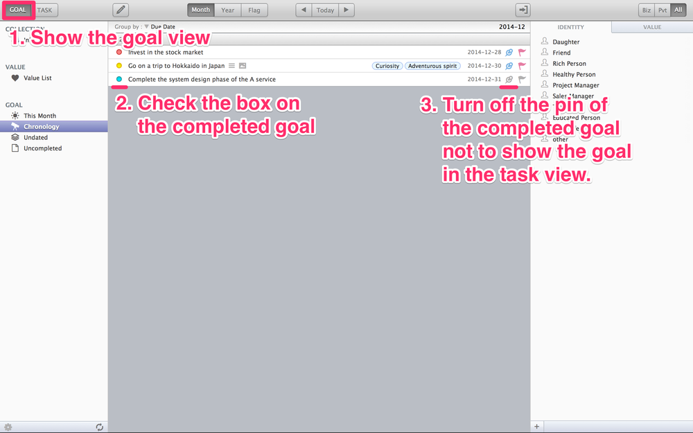 141230_learnMore_step4_2.png