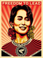 The poster seen above was created for this initiative by Shepard Fairey. His other works can be viewed at  his website here.