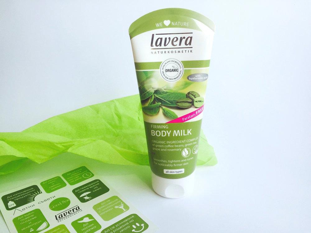 Good_box_review_vegan_lavera.jpg