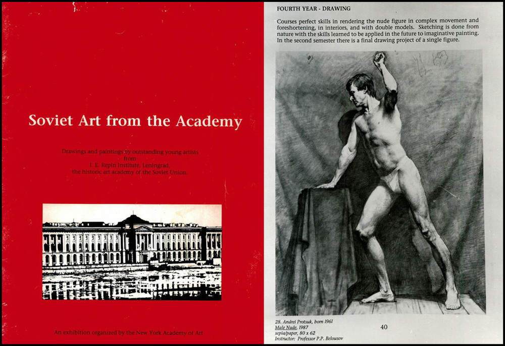 Repin Academy 1989