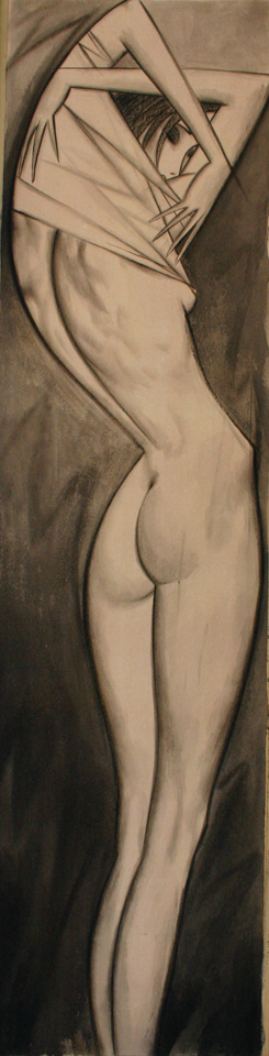"""""""Golden Paradox (Back)"""" Ink on Gold Rice Paper 26"""" x 10"""""""