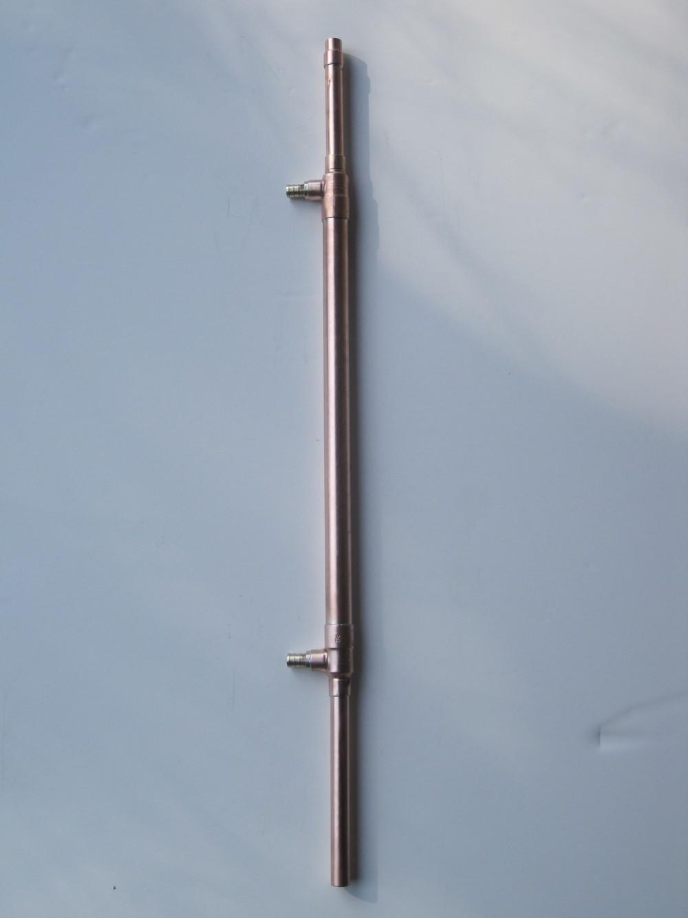 Liebig Condenser2.jpg