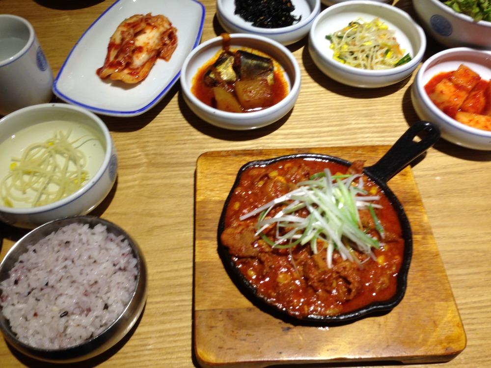 vepřrové maso v chilli omáčce