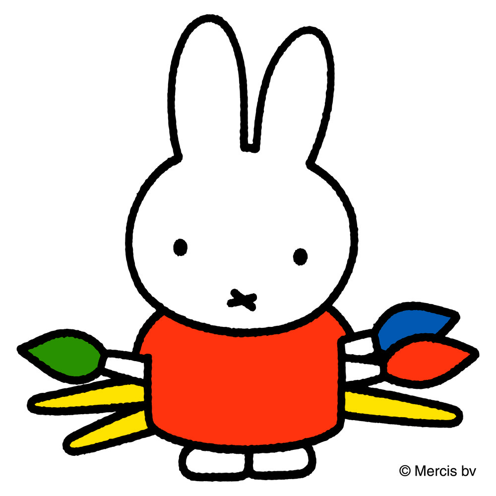 150768-Dick Bruna Illustration from -Miffy at the Gallery- 1997-0382b0-original-1417711673.jpg