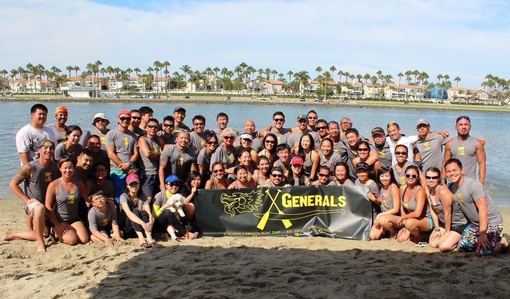 2014 X-Generals