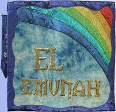 el emunah 2.jpg