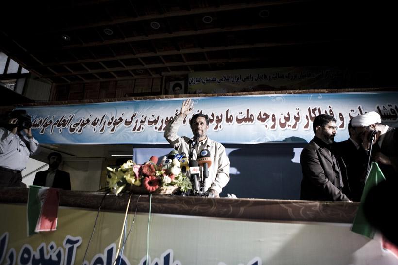 2009-Iran-01.JPG