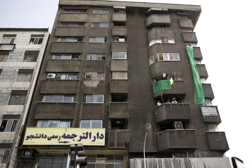 2009-Iran-13.JPG