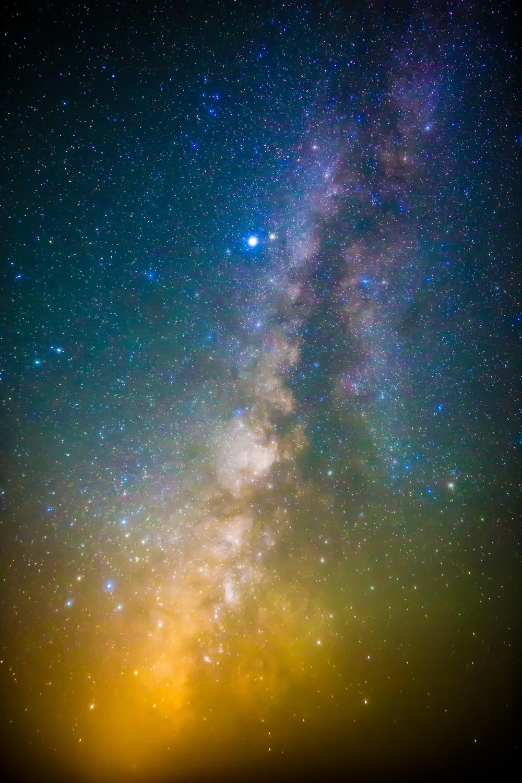 Milky Way Vertical