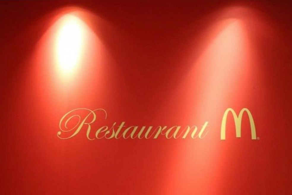 mcdonalds-to-open-one-night-luxury-pop-up-restaurant-1.jpg