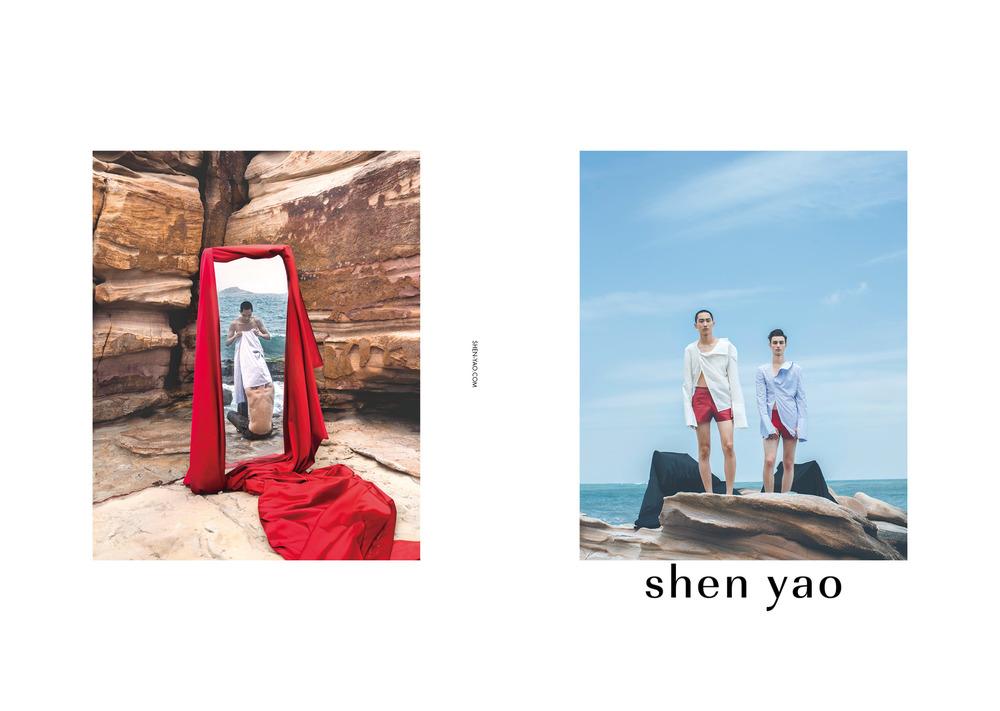 Shen Yao2.jpg
